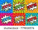 sale set. sale one hundred...   Shutterstock .eps vector #779818576