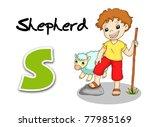 alphabet  shepherd | Shutterstock . vector #77985169