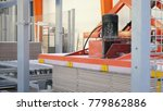 factory for production of...   Shutterstock . vector #779862886