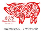 2019 happy new year greeting... | Shutterstock .eps vector #779894092