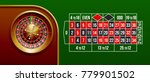 vector european roulette placed ... | Shutterstock .eps vector #779901502