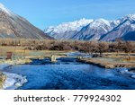 snow mountains  free flowing...   Shutterstock . vector #779924302