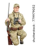 female hunter with double... | Shutterstock . vector #779979052