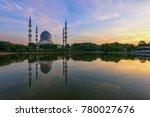 Sunrise At Sultan Salahuddin...