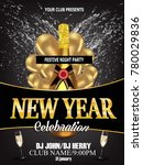 new year party | Shutterstock .eps vector #780029836