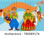 vector illustration of 26... | Shutterstock .eps vector #780089176
