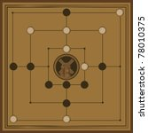 Nine Men's Morris Game Board
