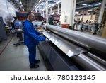 st. petersburg  russia   june... | Shutterstock . vector #780123145