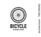 Wheel And Cycle Chain Icon. Th...