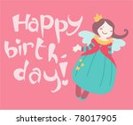 cute smiling fairy happy... | Shutterstock .eps vector #78017905