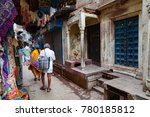 varanasi  banaras  uttar... | Shutterstock . vector #780185812