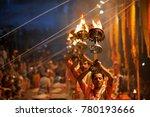 varanasi  banaras  uttar... | Shutterstock . vector #780193666