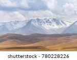 snow mountain qinghai china | Shutterstock . vector #780228226