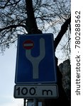 Small photo of Divided road ahead sign