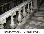 an old stone staircase. marble... | Shutterstock . vector #780311938