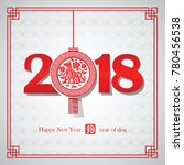 chinese new year 2018 card is... | Shutterstock .eps vector #780456538
