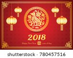 Stock vector happy chinese new year card is dog papercut in frame with lantern chinese word mean dog 780457516