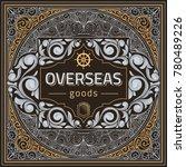 vintage decorative ornate label