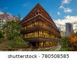 Taipei Public Library Beitou...
