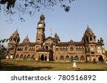 shri chatrapati shahu museum in ... | Shutterstock . vector #780516892