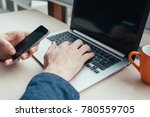 internet data security. two... | Shutterstock . vector #780559705
