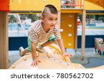 Small photo of Path goal direction child boy park game concept. Active lifestyle. Obstinacy and purposefulness