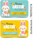 happy easter gift cards. cute... | Shutterstock . vector #780593176