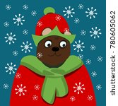 good bear in christmas elf... | Shutterstock .eps vector #780605062