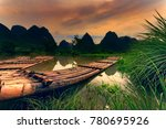asia  china   east asia  famous ...   Shutterstock . vector #780695926