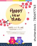 seollal  korean lunar new year ... | Shutterstock .eps vector #780697765