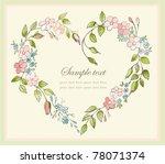 floral  heart. | Shutterstock .eps vector #78071374