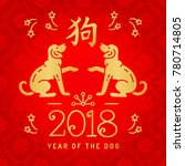 chinese new year greeting card  ...   Shutterstock .eps vector #780714805