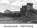 the ruins of the ancient... | Shutterstock . vector #780742696