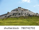the ruins of the ancient... | Shutterstock . vector #780742702