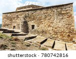 the ruins of the ancient... | Shutterstock . vector #780742816