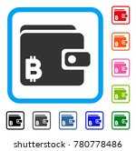 bitcoin wallet icon. flat gray...