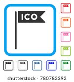 ico flag icon. flat grey iconic ...