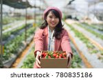 young asian girl in strawberry...   Shutterstock . vector #780835186