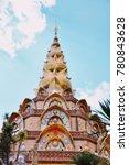 temple thailand  wat pra that... | Shutterstock . vector #780843628