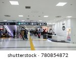 Small photo of TOKYO, JAPAN : November 22, 2016: Inside of Narita International Airport's main arrive gate. The tourists can contact the Information.