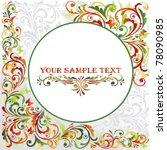 floral design | Shutterstock .eps vector #78090985