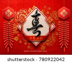happy chinese new year design ... | Shutterstock .eps vector #780922042
