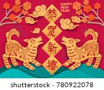 happy new year in chinese word... | Shutterstock .eps vector #780922078