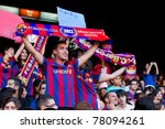 Постер, плакат: Unidentified FC Barcelona supporters