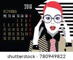 november. european calendar... | Shutterstock .eps vector #780949822