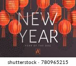 chinese new year art  elegant... | Shutterstock .eps vector #780965215