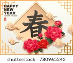 chinese new year art  spring... | Shutterstock .eps vector #780965242