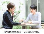 foreign men and women using a...   Shutterstock . vector #781008982
