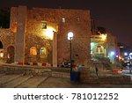 tel aviv  israel   september 17 ... | Shutterstock . vector #781012252