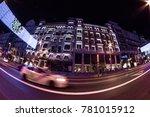 fisheye. christmas lights in... | Shutterstock . vector #781015912